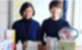 メディア掲載:Forbes JAPAN