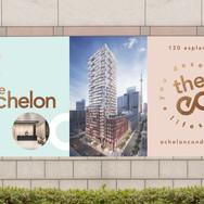 The Echelon: High Rise Condo Development