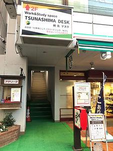 店舗入口.jpg