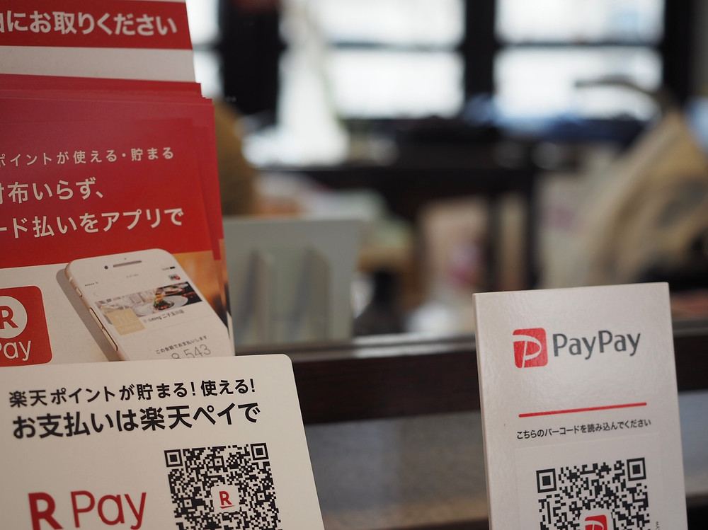PayPay加盟店 京都市 左京区 美容院