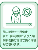 image__square (11).png
