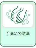 image__square (7).png