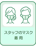 image__square (4).png