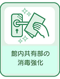 image__square (9).png
