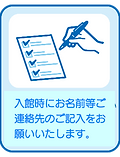 image__square (1).png