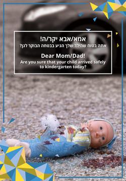 child_safe2