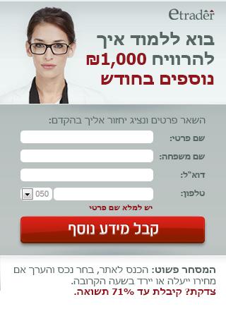 et_mobile_AnnaB_Survey_320x438
