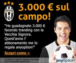 Juventus_testimonial_300_250_it_v1