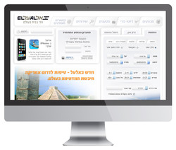 web_pages_elal