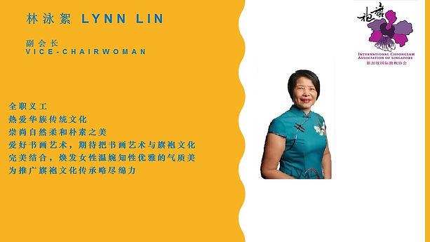 Lynn lin .jpg