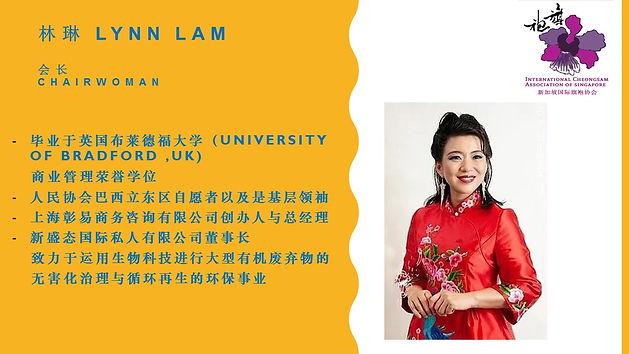 Linn Lam.jpg