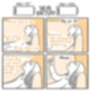 Social_Battery_4.jpg