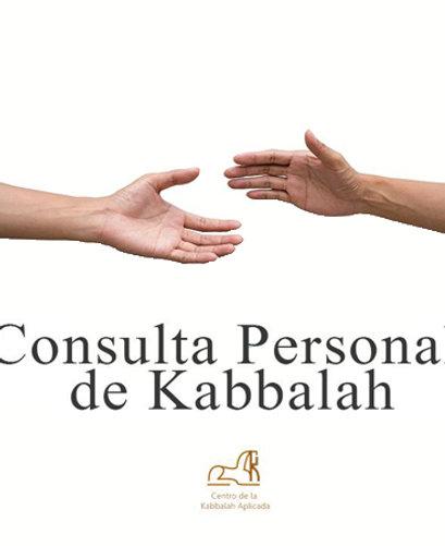 Consulta Personal de Kabbalah