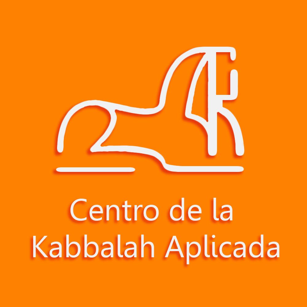 El Centro de la Kabbalah Aplicada