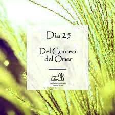 Día 25 del Conteo del Omer