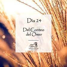 Día 24 del Conteo del Omer