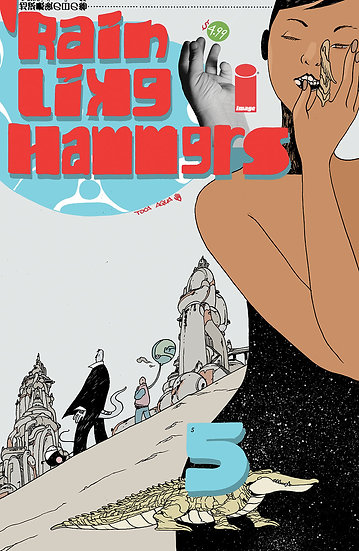 RAIN LIKE HAMMERS #5 (OF 5) (MR)