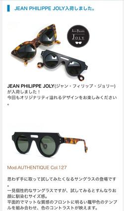 TOKYO JEAN PHILIPPE JOLY 2