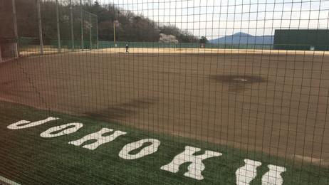 鳥取 城北高校野球部練習場