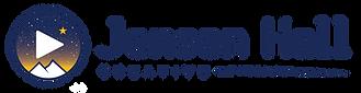 Jensen Hall Creative - Logo - LEFT justi