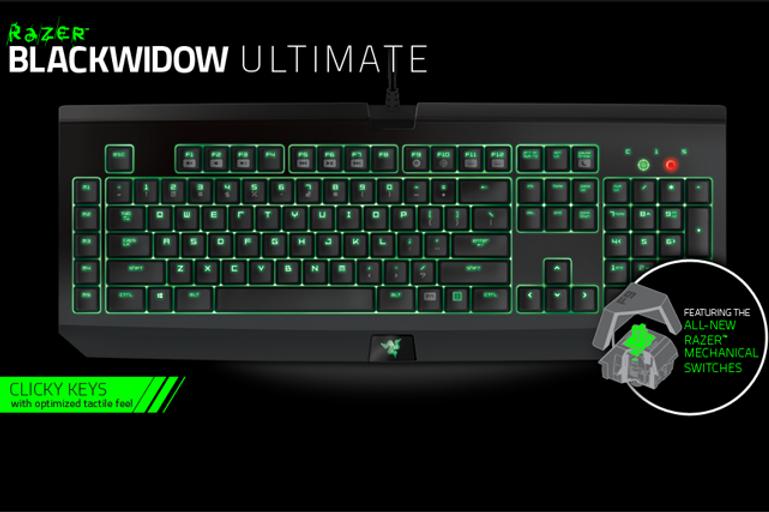 Razer Blackwidow Ultimate 2014 Mechanical Keyboard | mysite