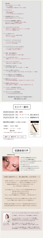 KIYOE2.jpg