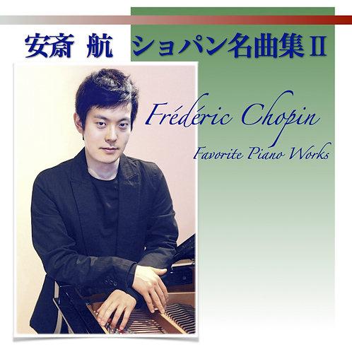 CD「ショパン名曲集II」(曲目解説付き)