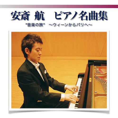 CD 「ウィーンからパリへ」(曲目解説付き)