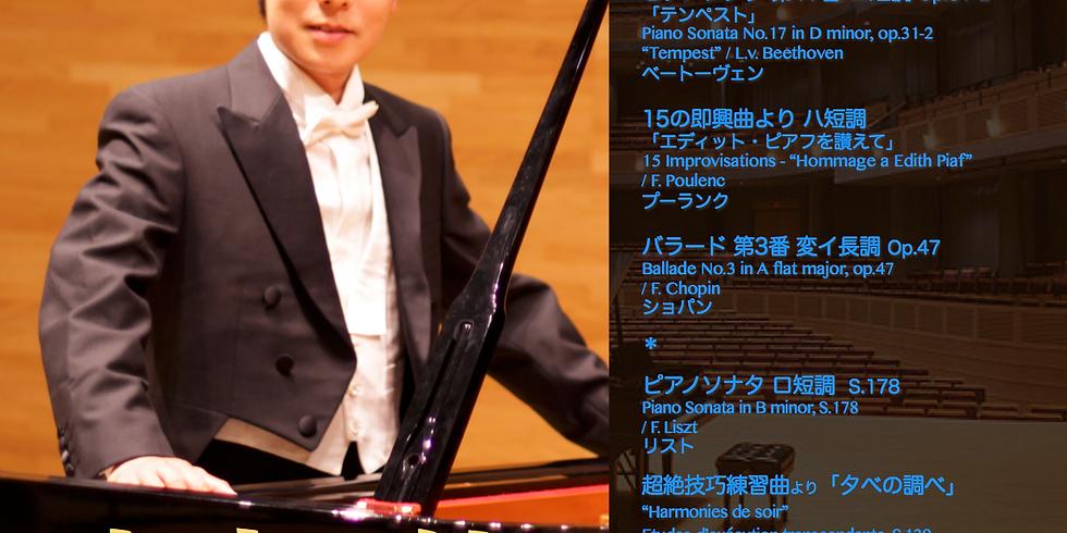 安斎 航 ピアノリサイタル2