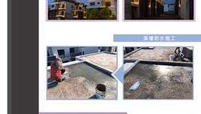 御景苑施工進度-2021/07