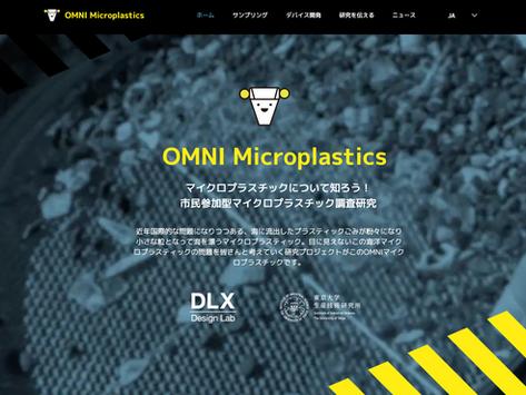 OMNI Microplastics