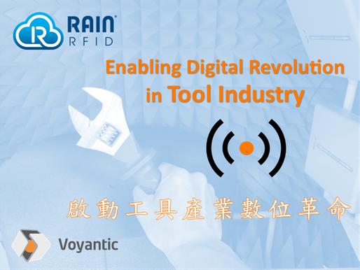 如何利用RAIN RFID技術進行工具管理_RAIN RFID in Tool Management