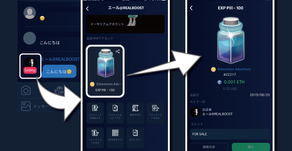 HB Wallet(ver3.3.3)のアップデート内容について