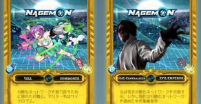 【NFT×DeFi】価値が上がり続ける「カチアゲ!シリーズ(NFT+)」を開発!