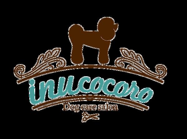 inucocoro-logo-last-5-15-sai.png