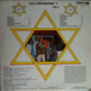 The Abyssinians - Arise (back cover)