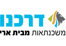 10678-1-a_KvutzatAri_logo_Darkenu_300.pn