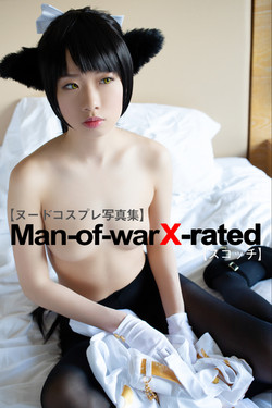 Man-of-war X-rated