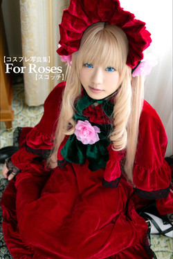 For Roses