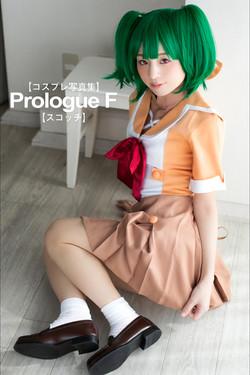 Prologue F