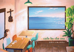 小川コータ&とまそん [cafe by the sea]
