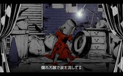 和田たけあき [にんげんマスク]