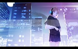 R Sound Design feat. 熊野ぽえみ [水星都市計画]