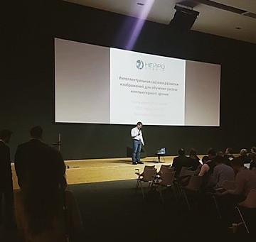AI-Conference 2019