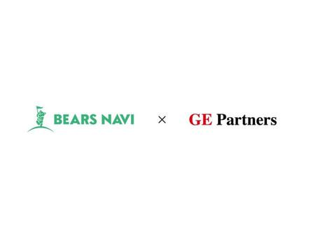 GEパートナーズとの高度外国人採用支援に関する業務提携を締結