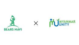 Myanmar Unityとの特定技能人材採用支援に関する業務提携を締結