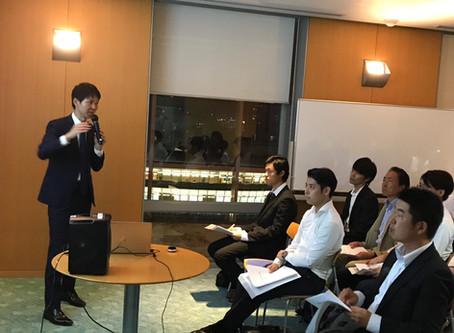 外国人採用に関するセミナーを開催