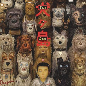 isle of dogs.jpg