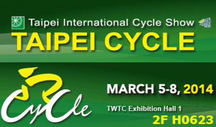 2014 Taipei Cycle Show