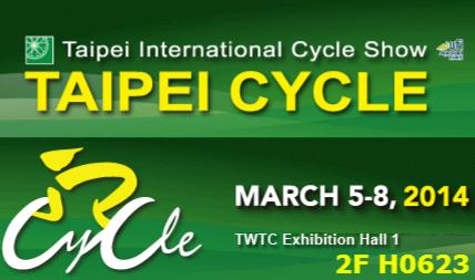 2014 Taipei Cycle Show